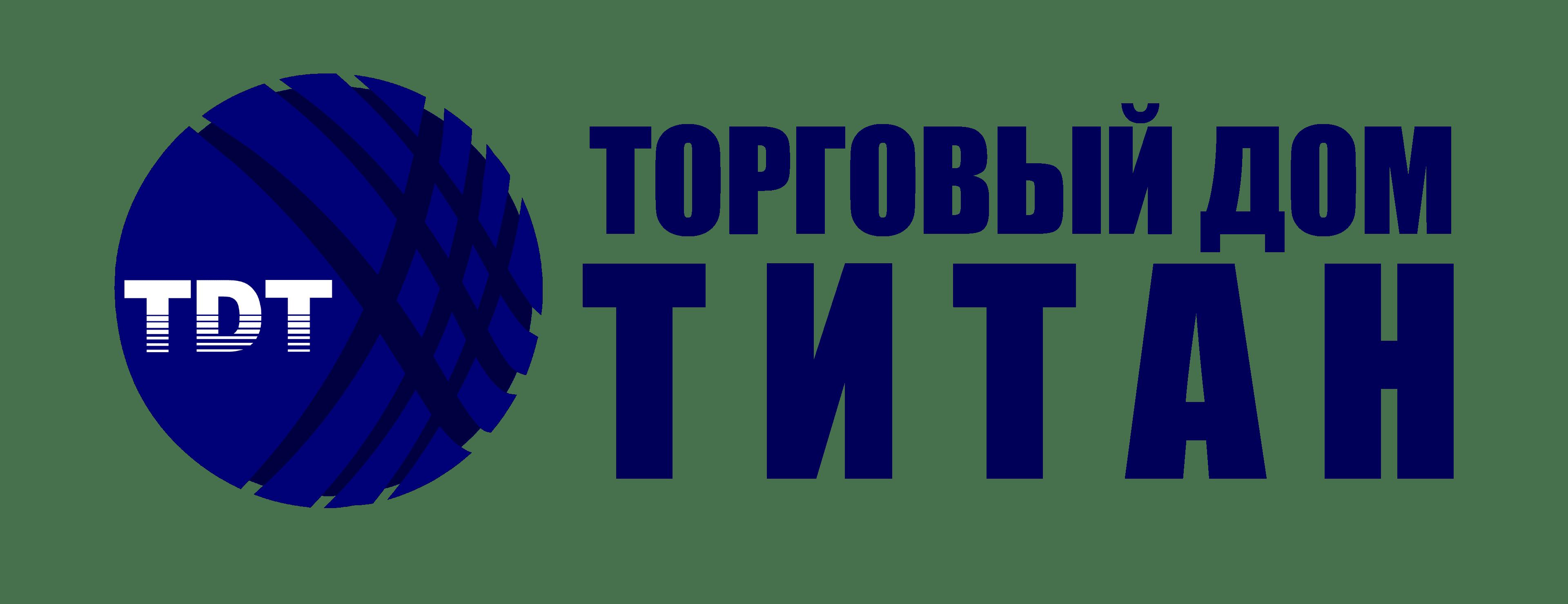 ТД ТИТАН